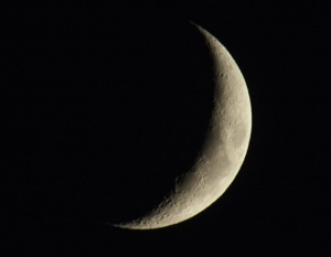 small crescent moon